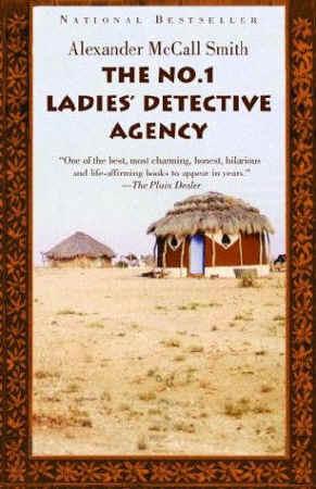 No. 1 Ladies' Detective Agency Essay