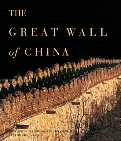 great wall of china essays 100% free papers on great wall of china essays sample topics, paragraph introduction help, research & more class 1-12, high school & college.